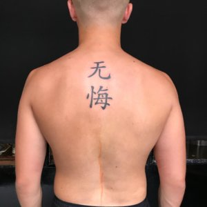 Bee-mad-science-tattoo-den-haag-japanese-chinese-rug
